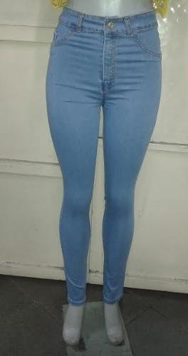c585d86592f15 Pantalones moda   REBAJAS Abril