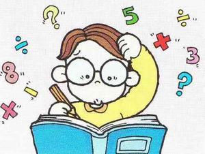 Clases de matemáticas, estadística, contabilidad, física