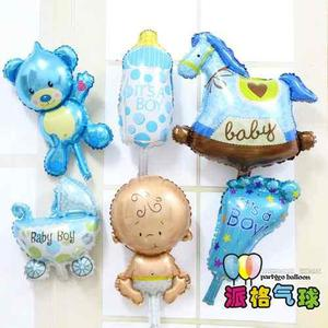 Globo inflable baby shower coche,caballo, tetero, oso y pies