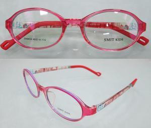 69f9761818 Monturas lentes niñas moda 【 ANUNCIOS Junio 】   Clasf