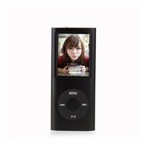 really cheap excellent quality good quality Reproductor mp3 mp4 tipo ipod en Venezuela 【 OFERTAS ...