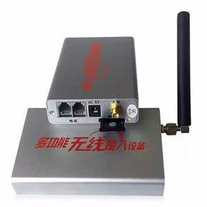 Telular para punto y teléfono local / linea digitel = m y d