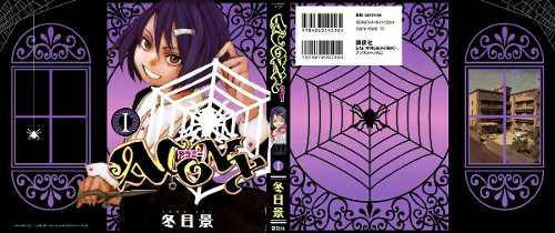 Manga de acony formato digital
