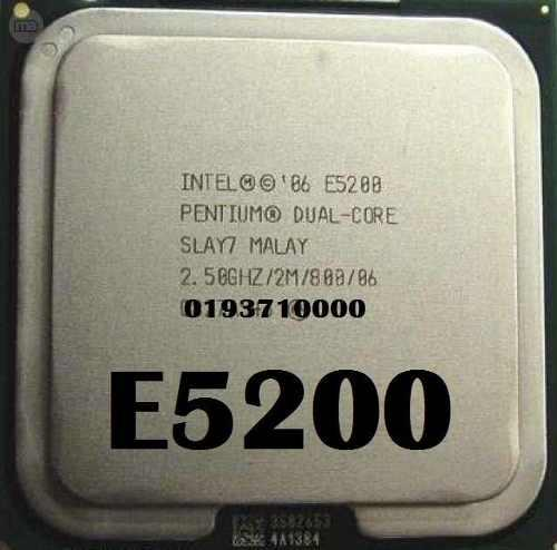Procesador intel core2 duo e5200 socket 775