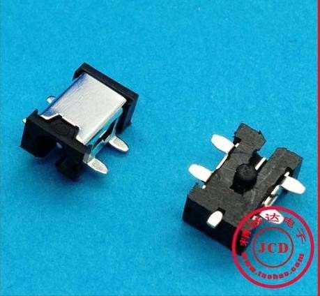 Pin de carga puita plug de 2.5mm tablet china a13 q88 q8