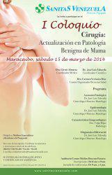 1º coloquio cirugía sanitas venezuela: actualización en