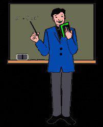 Clases particulares de matemática bachillerato universidad