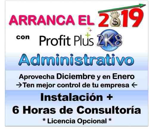 Profit plus administrativo instalación *oferta fin año*