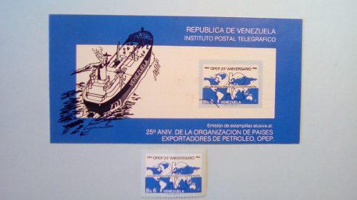 Estampilla conmemorativa 25 aniversario opep