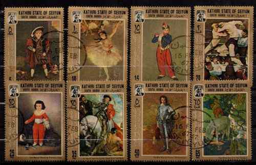 Estampillas Kathiri Sate Of Seiyun 1967 Serie Completa
