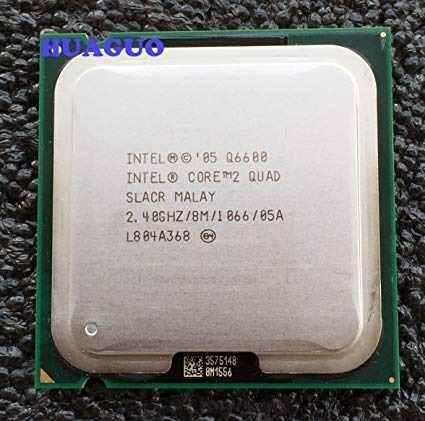 Core 2 quad q6600 4 nucleos cambio por procesador amd