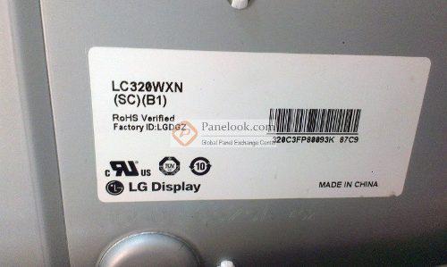 Pantalla / panel tv lcd lg modelo 32 pulgadas