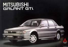 Repuestos mitsubishi mx mf ms hasta el 96