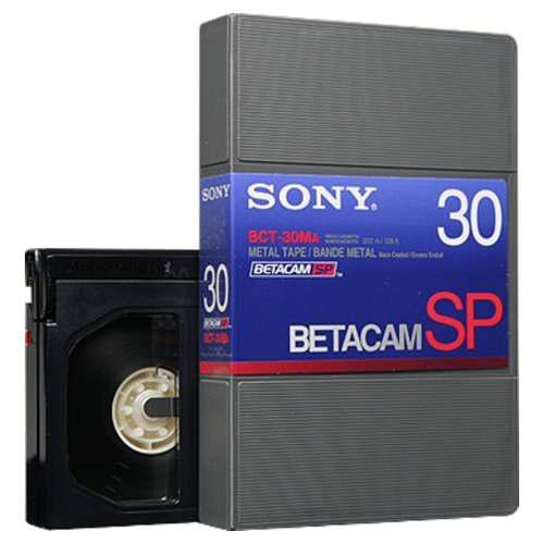 Cinta sony betacam sp 30 min nuevas originales