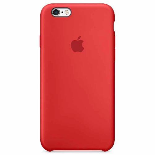 c024236e339 Forros apple 【 OFERTAS Julio 】 | Clasf