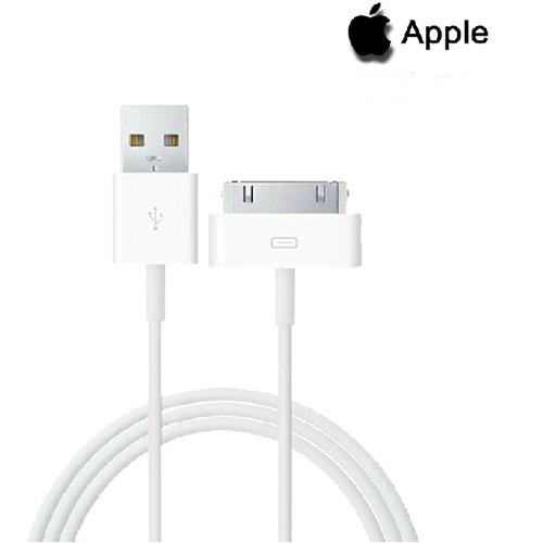 1d92439e02b Cargador cable iphone 【 OFERTAS Junio 】 | Clasf