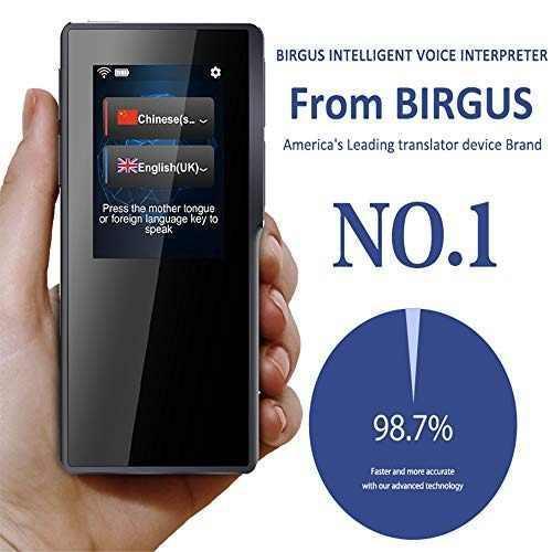 Audio video birgus dispositivo traductor voz amz