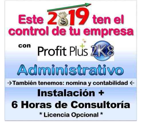 Profit plus administrativo 2k8