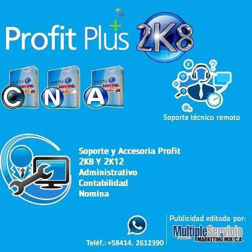 Soporte y asesoria x hora profit plus 2k8 2k12