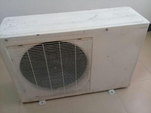 Unidad de aire acondicionado 12 mil btu marca lg