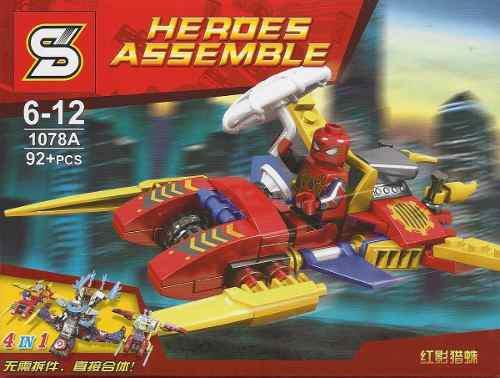 Armables sy1078 avengers infinity war 4 en 1