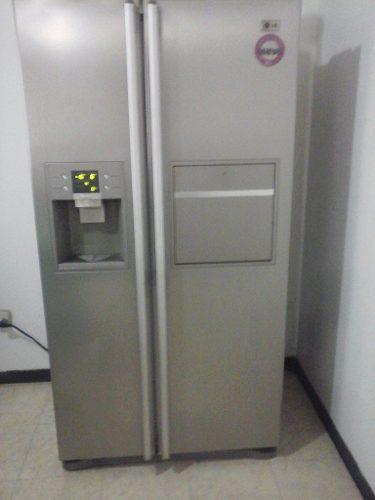 Nevera lg 2 puertas con dispensador de agua y hielo
