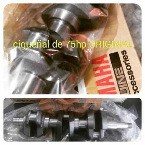 Oferta kit cigueñal motor 75hp yamaha