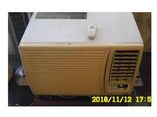Aire acondicionado de ventana de 12000 btu, lg con control