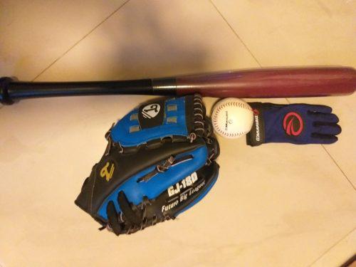 Combo de béisbol de niño tamanaco de 4 piezas nuevo