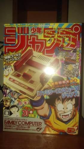 Nes classic edition 50 aniversario jump japon