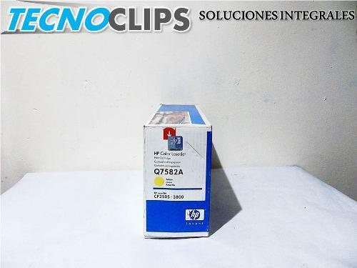 Toner de impresión q7582a amarillo