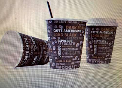 Vasos estampados para café