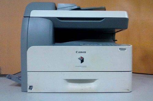 Fotocopiadora canon ir 1025 n usada stefalcon