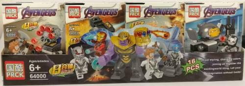 Avengers legos armables (8 en 1) thanos, iron man, capitan