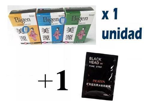 Pigmento Bigen Para Cejas + 1 Mascarilla De Puntos Negros