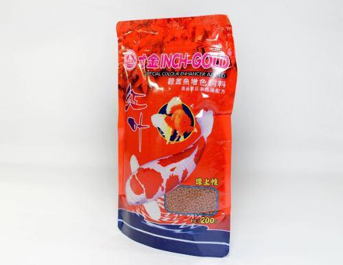 Alimento potenciador color inch gold 200gr pellets peces