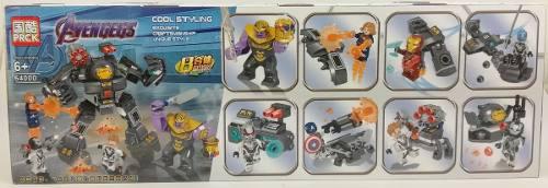 Avengers legos (8 en 1) thanos, iron man, capitan, thor