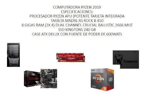 Potente computadora ryzen 3200g tecnologia 2019