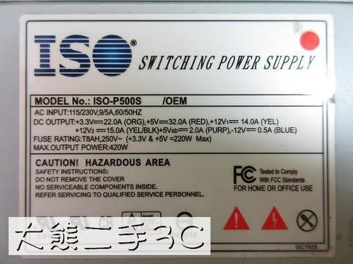 Fuente de poder cpu pc certificadas