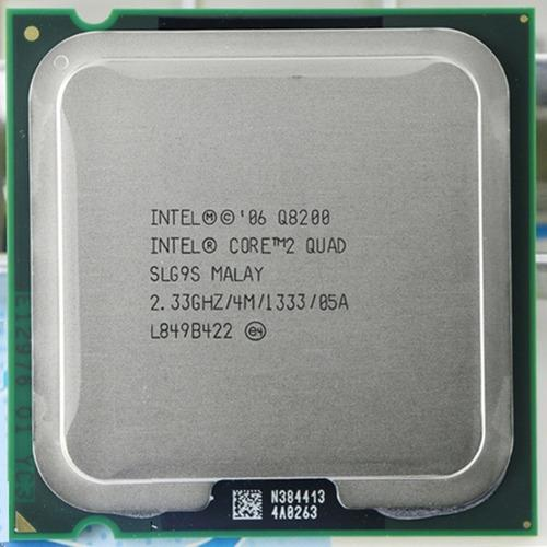 Procesador intel q8200 2,33 ghz socket 775
