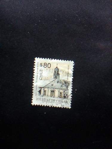 Estampilla conmemorativa a las iglesias de chiloé. chile