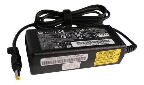 Cargador laptop sirgaron nb 3100 / 3170 / 3200 / 3300