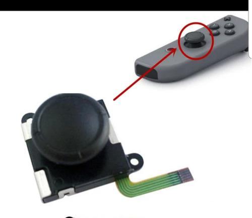 Joystick nintendo switch potenciometro joy-con
