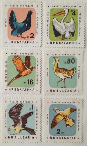 Estampillas de bulgaria. serie conservación naturaleza.