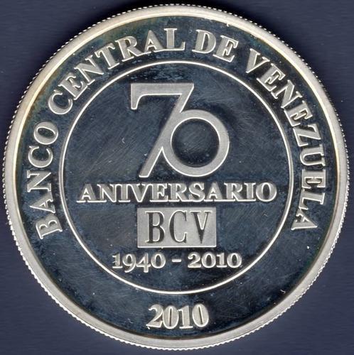 Moneda de 50 bolívares de plata del 70 aniversario del bcv