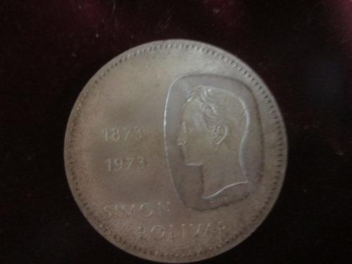 Moneda de plata doblón simón bolívar 1873-1973 code4