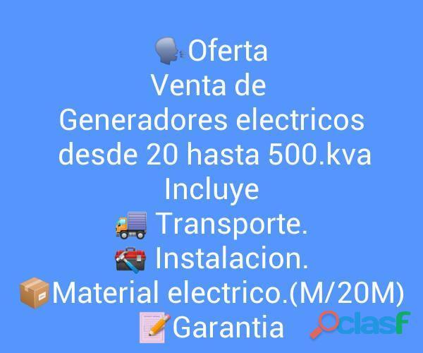 VENTA DE GENERADORES ELECTRICOS