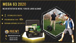 Mega g3 2020