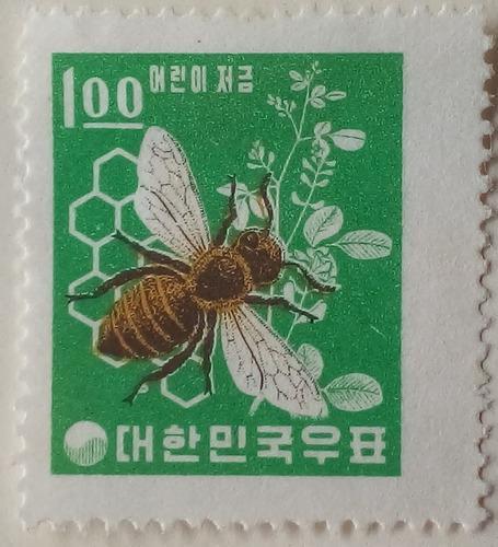 Corea del sur. serie: campaña infantil de ahorro. año:
