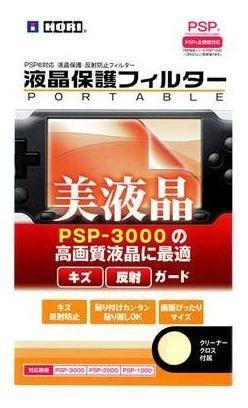 Lamina protectora pantalla psp 1000 2000 3000 playstation
